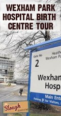 wexham-park-hospital-birth-centre-tour