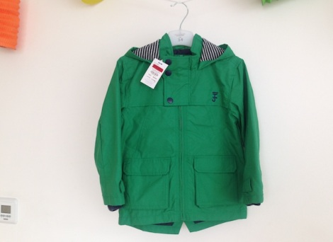 Debenhams Sale  Jasper Conran Green Boys Kids Jacket - intu uxbridge