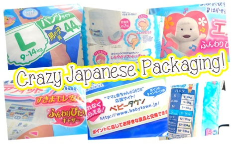 japanese-packaging